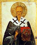 Hieromartyr Blaise the Bishop of Sebaste