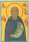 Martyr Nicholas (Nikoloz) Dvali in Jerusalem