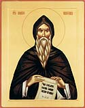 Venerable Stephen (In Monasticism Simeon), the Myrrhgusher and Prince of Serbia