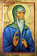 Saint Hilarion the New of Georgia