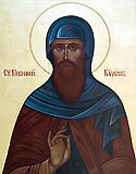 Repose of St Cyril, Equal of the Apostles and Teacher of the Slavs