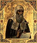 St Hermogenes the Metropolitan of Moscow and All Russia