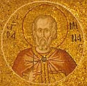 Uncovering of the relics of the Martyr Menas of Alexandria