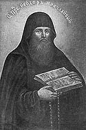 Venerable Theodore the Silent of the Kiev Caves