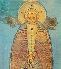 Venerable Cosmas of Yakhrom