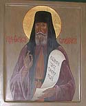 Venerable Theodore of Sanaxar