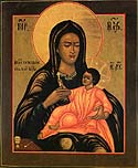 """Kozelshchansk"" Icon of the Mother of God"