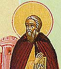Saint Athanasius the Confessor of Constantinople