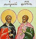 Martyrs Maurice and his son, Photinus, and Martyrs Theodore, Philip, and 70 soldiers, at Apamea in Syria