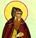 "Venerable Alexander, founder of the Monastery of the ""Unsleeping Ones"""