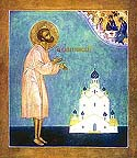 Blessed Nicholas (Salos) of Pskov the Fool-For-Christ