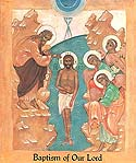 Eve of the Theophany of our Lord and Savior Jesus Christ