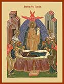 Forefeast of the Dormition of the Mother of God