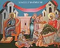 The Nativity of our Most Holy Lady the Mother of God and Ever-Virgin Mary