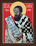 2nd Sunday of Great Lent: St Gregory Palamas