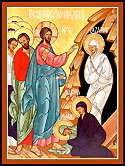 The Raising of Lazarus (Lazarus Saturday)