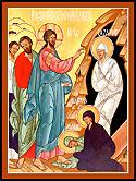 The Raising of Lazarus (Lazarus Saturday)