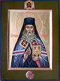 St. Theophan the Recluse the Bishop of Tambov