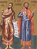 Martyr Gordius at Caesarea, in Cappadocia