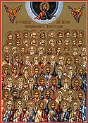 Synaxis of the Seventy Apostles