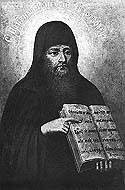Venerable Gregory the Wonderworker of the Kiev Near Caves
