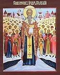 Hieromartyr Isidore and 72 others at Yuriev, Estonia