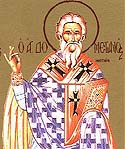 Saint Dometian, Bishop of Melitene