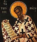 St. Gregory the Bishop of Nyssa