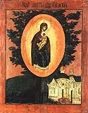 Icon of the Mother of God in Eletsk