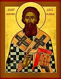 Saint Sava I, first Archbishop of Serbia