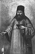 Venerable Macarius the Deacon of the Kiev Caves