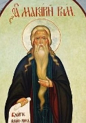 Venerable Macarius the Roman of Novgorod