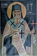 St. Mark the Archbishop of Ephesus