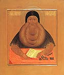 Venerable Maximus the Greek