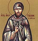 Monkmartyr Anastasius the Persian