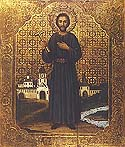 Martyr John of Kazan