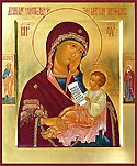 "Translation to Moscow of the Icon of the Mother of God ""Assuage my sorrow"""
