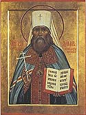 Saint Vladimir, Metropolitan of Kiev and Gallich