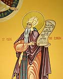 St. Isaac the Syrian the Bishop of Nineveh