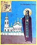 Venerable Theodosius the Abbot of Totma, Vologda