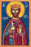Martyr Ashot Curapalati, King of of Artanuji