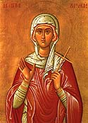 Virginmartyr Chryse of Rome