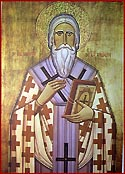 St. Leontius of Radauti
