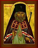 Saint John [Maximovitch], Archbishop of Shanghai and San Francisco