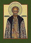 Right-believing Prince Basil of Yaroslavl