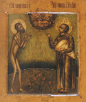 Blessed John of Moscow the Fool-For-Christ