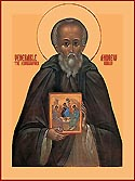 Venerable Andrew Rublev the Iconographer