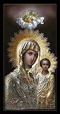 """""""Our Lady of Sitka"""" Icon of the Mother of God"""