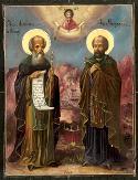 Venerable Dionysius, Orator of Saint Anne Skete, Mount Athos, and his disciple, Venerable Metrophanes