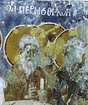 Martyrs Patermuthius, Coprius, and Alexander the Soldier, in Egypt